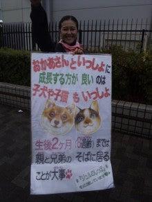 岡本夏生オフィシャルブログ「人生ガチンコすぎるわよ!」Powered by Ameba-DVC00592.jpg
