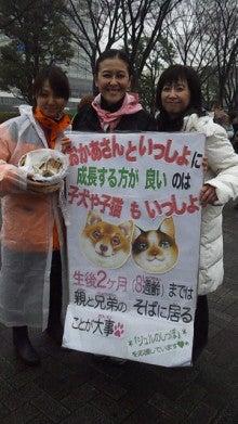 岡本夏生オフィシャルブログ「人生ガチンコすぎるわよ!」Powered by Ameba-DVC00605.jpg