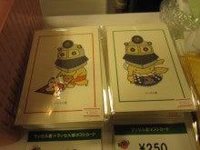 $十和田・奥入瀬まるごとシャトル-__.JPG