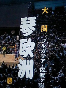 $sachiのブログ-PA0_0269.JPG
