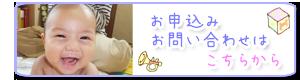 七尾市・志賀町から発信!!ベビーマッサージ&ママとベビーのサインお教室 じゅじゅ