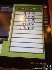 $仔豬日記。~台湾娯楽百分百~