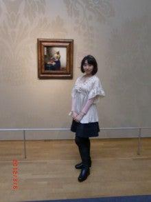 $恵華のブログ