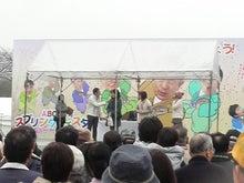 美健クラブT&K-2012031813510000.jpg