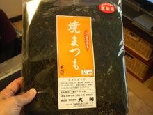 美健クラブT&K-2012031616120000.jpg