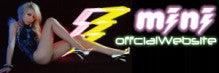 $mini オフィシャルブログ powered by Ameba-mini
