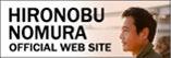 野村宏伸オフィシャルブログ「がんぜない瞳」Powered by Ameba-野村宏伸オフィシャルホームページ