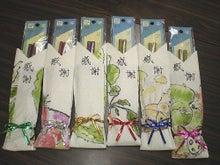 絵手紙あそび-箸袋0110