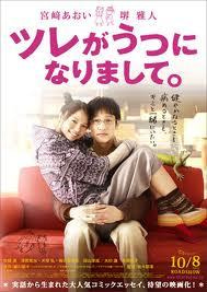 Just a Day ♦映画日記♦