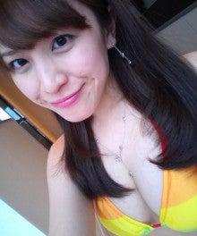 平野由希のyuki pocket Powered by アメブロ-DSC_0365.jpg