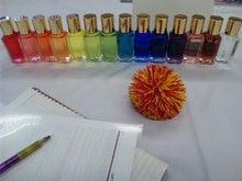 ☆色と香りのメッセージ☆