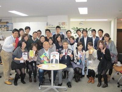 岡崎塾長と塾生たちの「私たちは、一生成長し続けます!」ブログ