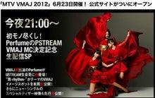$大塚ではたらくクリックマのブログ-VMAJ2012
