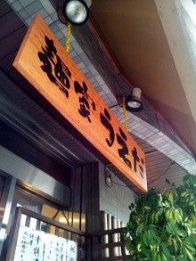 $首都鉄ブログ