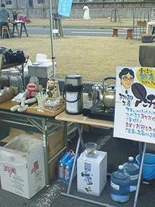 かふぇ・あんちょび-201203201032000.jpg