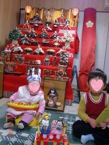 $☆ラッキーデイズ☆:゜☆゜・Familyの日記*:.。.☆゜