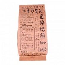 $東日本大震災被災地「自立支援プロジェクト」   被災地に仕事を。