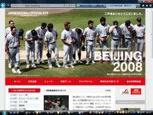 プロ野球の視聴率を語るblog-銅メダルの夢