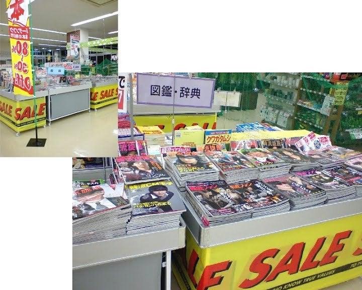 http://stat.ameba.jp/user_images/20120320/17/naitomea93gc/22/ba/j/o0720057611863420786.jpg