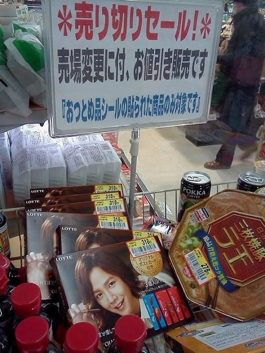 http://stat.ameba.jp/user_images/20120320/17/naitomea93gc/cd/d2/j/o0540072011863420785.jpg
