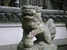 夫婦世界旅行-妻編-玉持ち狛犬