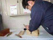 和光市長 松本たけひろの「持続可能な改革」日記-池田屋2