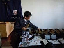和光市長 松本たけひろの「持続可能な改革」日記-池田屋3