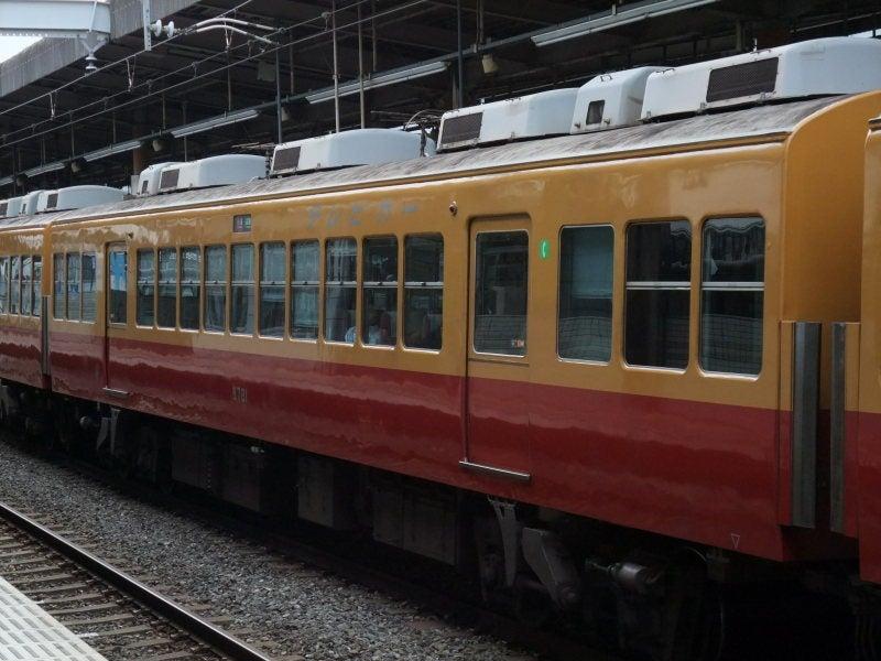 京阪8000系(旧3000系)テレビカー