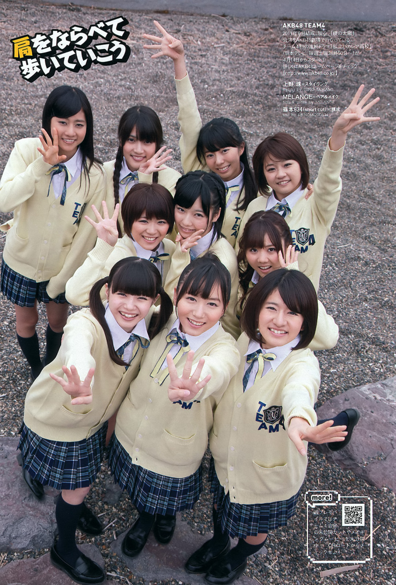 011 これからもずっと、みなるんを支えるから。 AKB48 チーム4 大場美奈さん推し永久不変