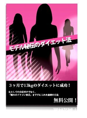 AKB48 芸能人のうわさ話