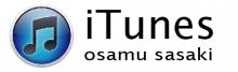 $「ササキオサムのオフィシャルブログ」by Ameba-i-tunes