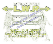 $W4N OFFICIAL BLOG-←L.W.R→