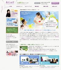 セルフコーチング八巻理恵blog