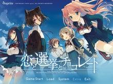 OKASHOのアニメとゲームと音楽と-koi 03