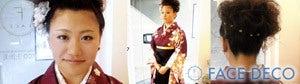 $Beauty処方箋:美容室[FACE DECOフェイスデコ]埼玉県さいたま(浦和)・所沢/東京都東村山(久米川)-卒業式・和装ヘアアレンジヘアメイク/FACE DECO浦和