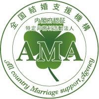 NPO法人全国結婚支援機構