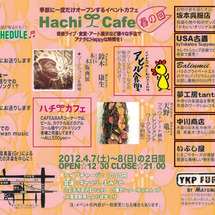 Hachi∞Cafe…