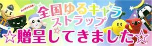 奇譚クラブblog-banner