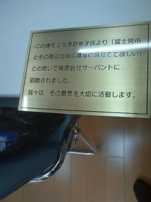 daigo-tesouさんのブログ-120314_1314~01.jpg