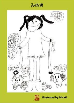子供の絵を永遠の想い出として残しませんか?-オリジナルデザイン デザイン