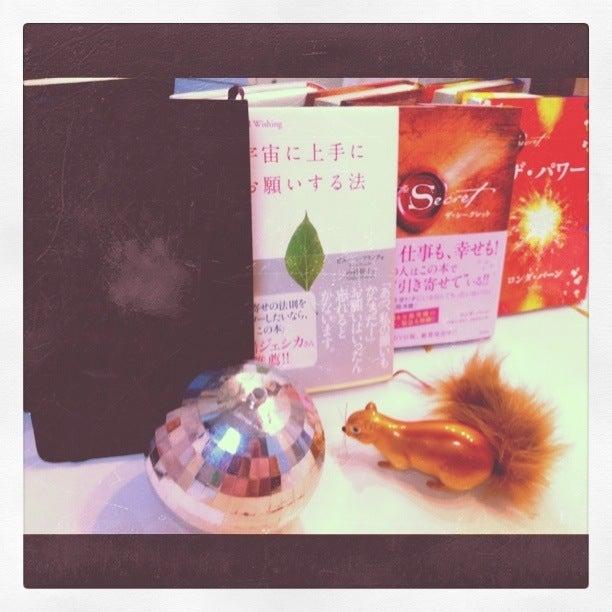 $ATSUMI official ☆ Abundance Life!-IMG_5580.JPG