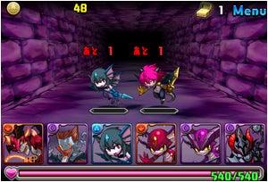 げむおた | ゲーム攻略とゲーム情報のゲームブログ-パズドラ 光届かぬ悪魔の巣