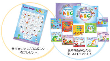 $Super Simple Learning のブログ