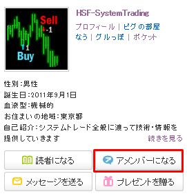 HSF-SystemTradingのブログ-amenba