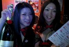 中洲セクシー『居酒屋あげは』のブログ-ちえ