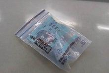 アナウンサー《下村麻貴》オフィシャルブログ-DSC_1018.JPG