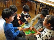 私立の学童保育園とらまるKIDS-22