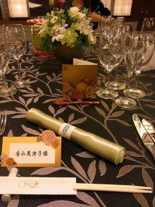 神戸のカラーリスト スタイリスト  トータル素敵プロデューサー☆みつこのブログ-テーブルコーデ