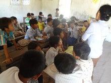 アジア教育支援グループたすきの公式ブログ-1年生授業