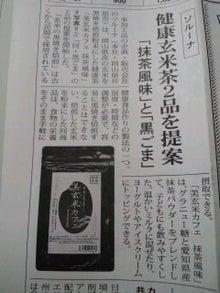 谷本佳子 こころサプリ